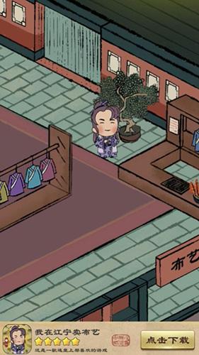 我在江宁卖布艺截图2