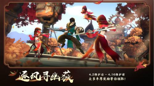 《剑网3:指尖江湖》全新侠客卫栖梧即将上线