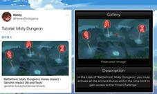 原神1.5迷雾地牢活动怎么玩 新活动玩法攻略