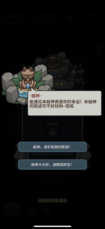 《提灯与地下城》评测:正统的Roguelike玩法