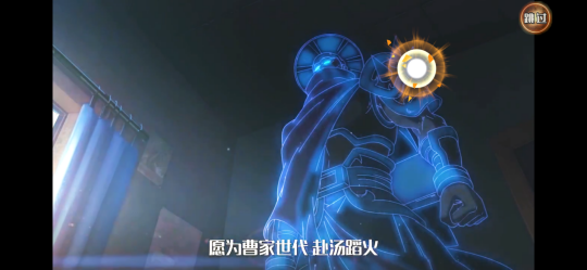 镇魂街:武神躯新闻配图3