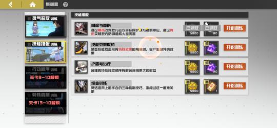 镇魂街:武神躯新闻配图5