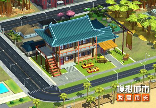 《模拟城市:我是市长》用踏青建筑点缀明艳春天