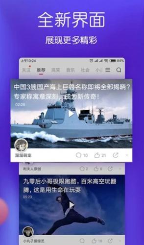 乐透视频app截图1