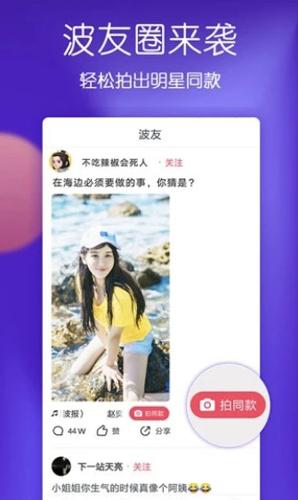 乐透视频app截图3