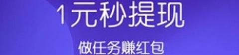 乐透视频app福利介绍