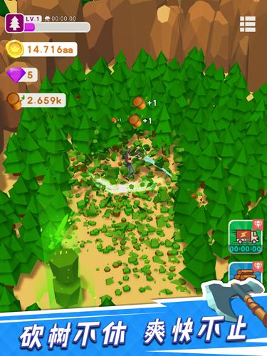 我用神器撸大树截图1