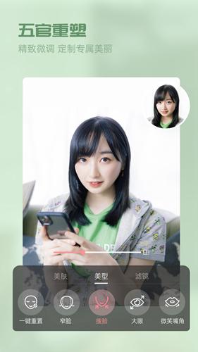 视频美颜大师app截图2