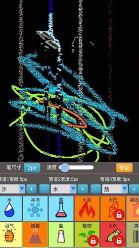 沙盒模拟大师截图3
