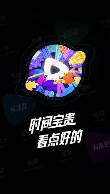 紫龙天app图片