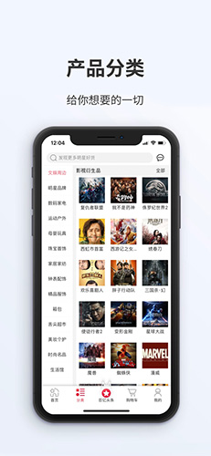 巨亿星城app