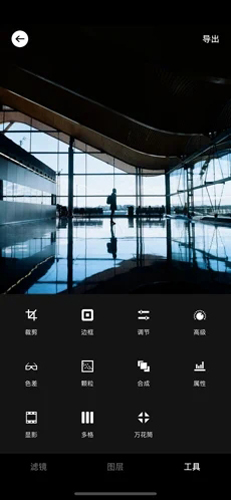 Focus专业相机app截图2