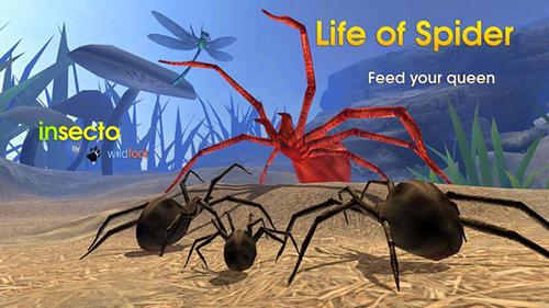 蜘蛛模拟器截图1