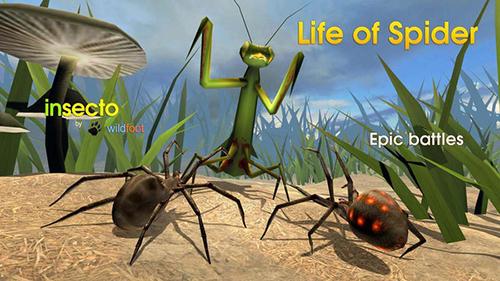 蜘蛛模拟器截图2