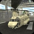 陆军直升机海上救援
