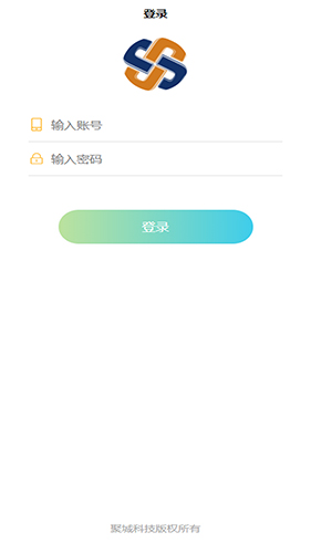 聚城物业管家app1