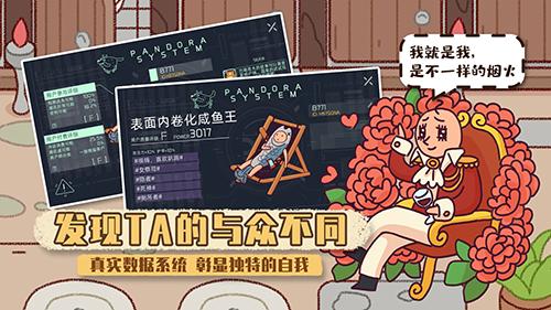 映月城与电子姬无限生命版截图4