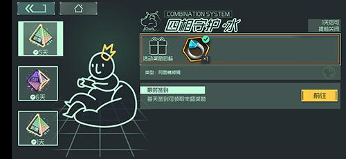 映月城与电子姬无限生命版游戏截图2