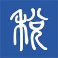 學習興稅app