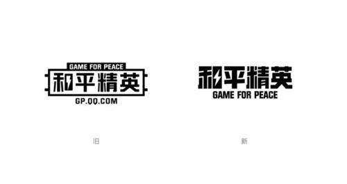 和平精英5