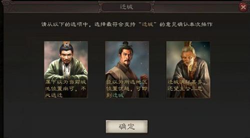 三国志·战略版4