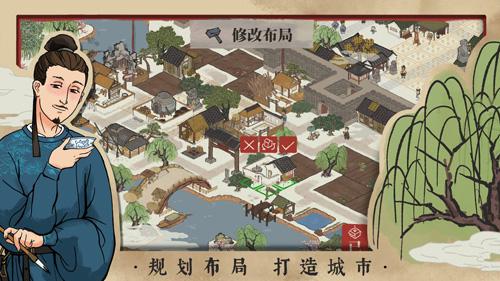 江南百景图无限加速票版2