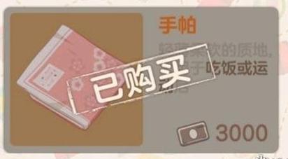 胡桃日记手帕有什么用 手帕作用介绍