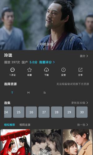 大熊追剧app截图5