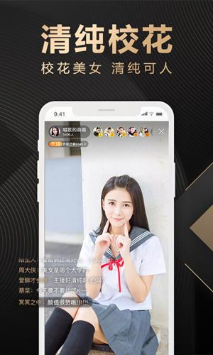 腾讯NOW直播app截图1