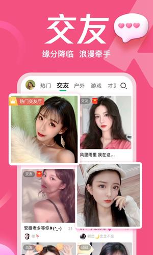 腾讯NOW直播app截图8