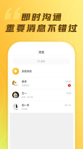 正图云店app截图4