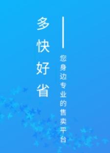正图云店app