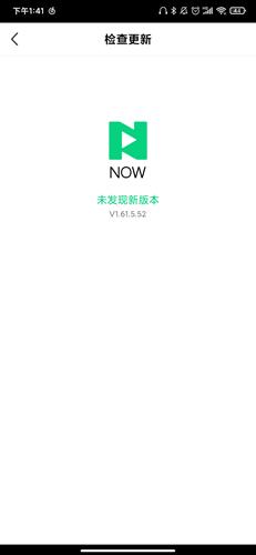 腾讯NOW直播app7