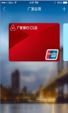 gforce手环app