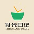 食光日记app