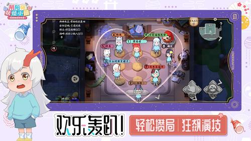阴阳师:妖怪小班网易版截图3