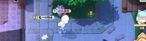 阴阳师:妖怪小班网易版游戏特色