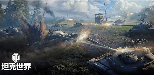 夺旗之战全面打响《坦克世界》顶级坦克7v7激斗赢豪礼