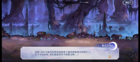 《月神的迷宫》评测:剧情无限反转