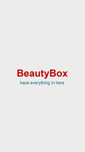 beautyboxApp截圖1