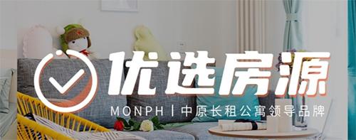 魔飞公寓app软件截图2