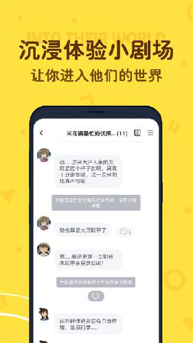 叨叨记账app截图2