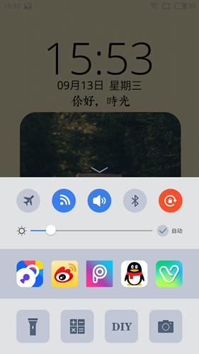 手機鈴聲剪輯制作app