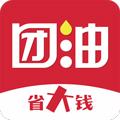 團油app
