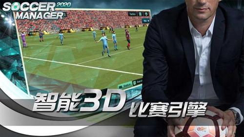 夢幻足球世界單機破解版截圖2