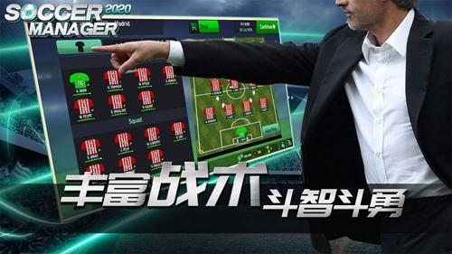 夢幻足球世界單機破解版截圖4