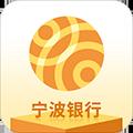 匯通生活app寧波銀行
