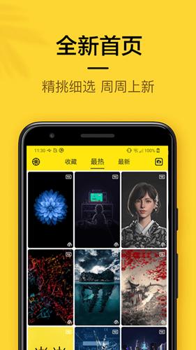 橙子4D動態壁紙app截圖1