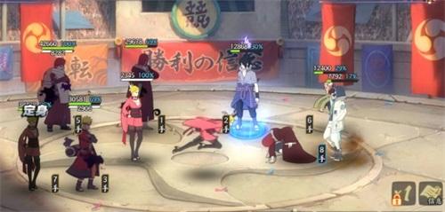 火影忍者:忍者新世代7