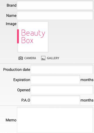 beautyboxApp使用教程4